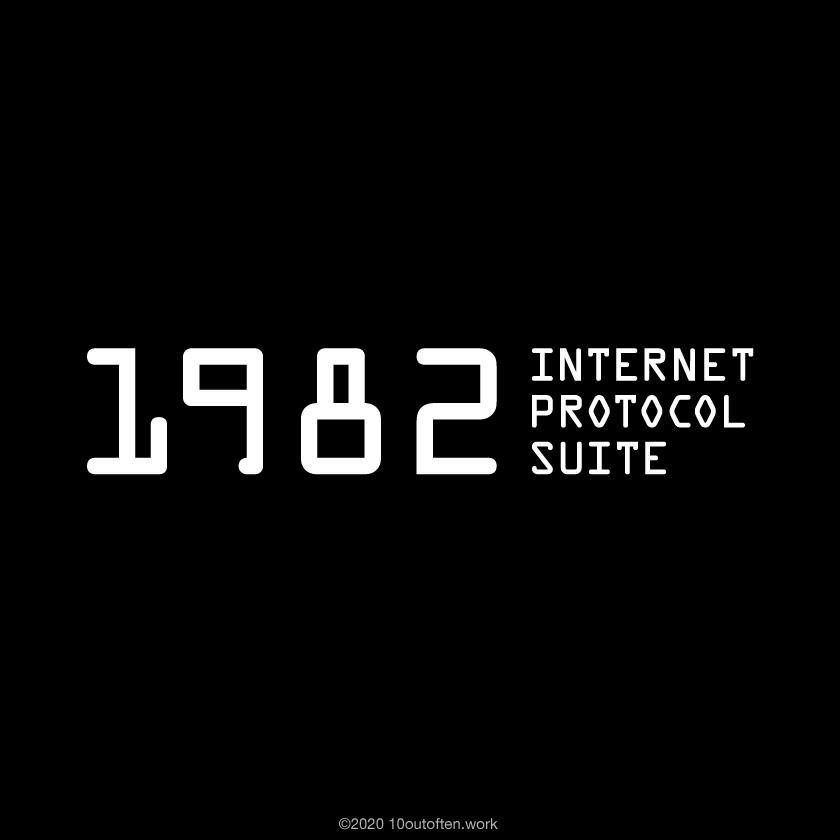 インターネット・プロトコル・スイート
